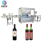JB-YG6 Hot Sale Glass bottle Vodka Filling Machine Red Wine Filling Capping Machine