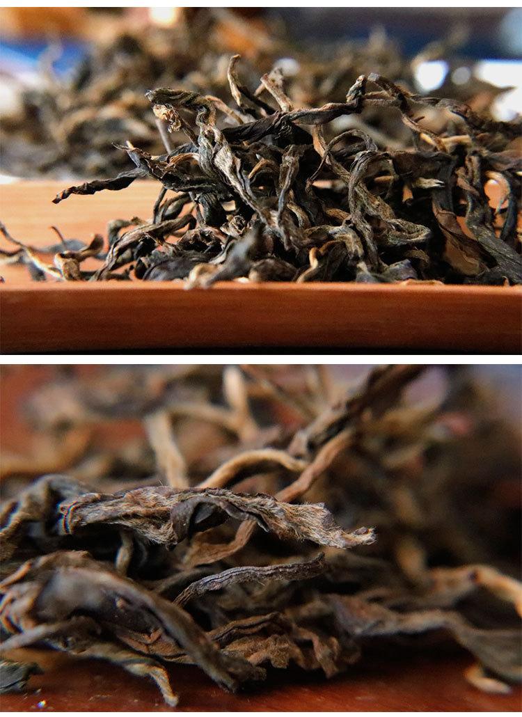 Loose China Black Tea Factory Wholesale Tea Japanese Standard - 4uTea | 4uTea.com