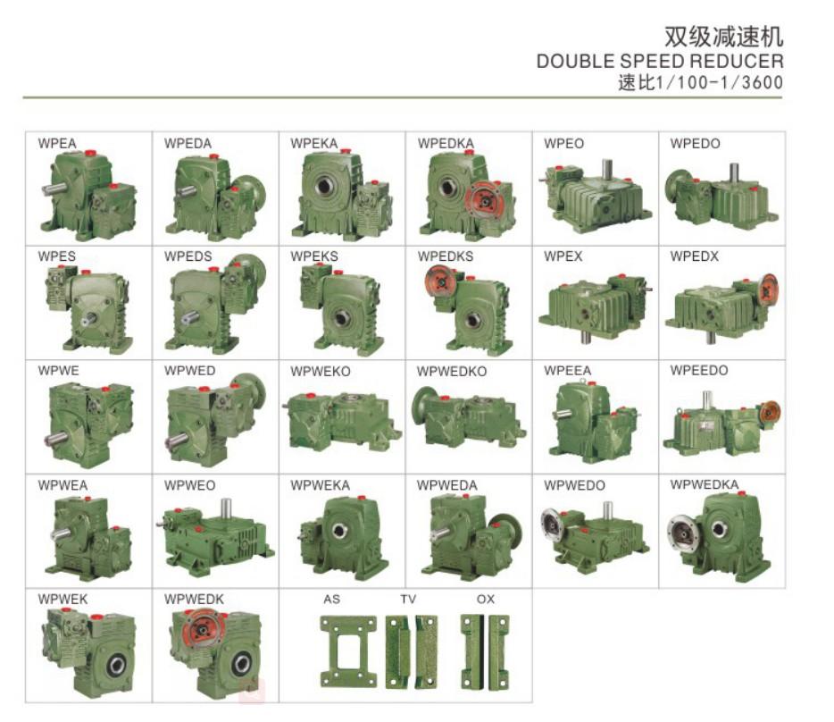 الفسفور الابيض سلسلة صندوق تروس بريمة جهاز تخفيض السرعة wpa جهاز تخفيض السرعة الصين wpa سلسلة صندوق تروس بريمة دودة العتاد انتقال