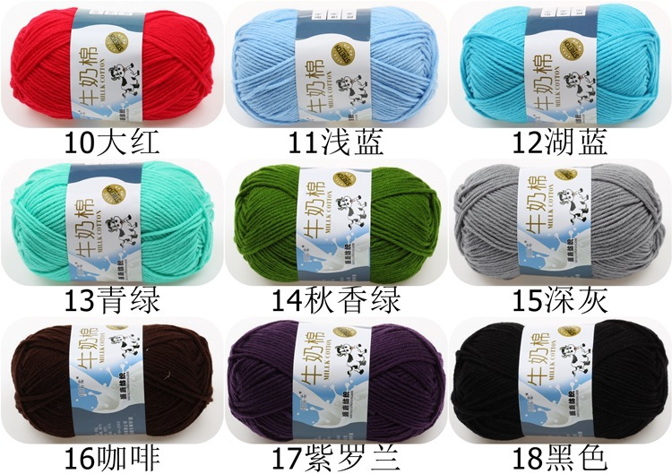 Hand knitting milk cotton yarn Good quality Baby Yarn Crochet Yarn