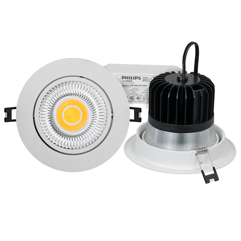 high lumen 20w cutout 120mm led downlight