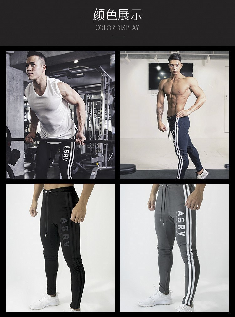 Custom Fitness Joggers Sweatpants for men Cotton Pants