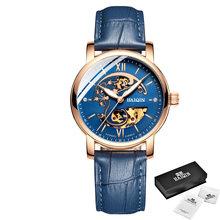 Женские часы HAIQIN, спортивные, механические, брендовые(China)