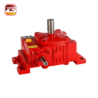 WPWO-175 MOTOR GEAR BOX small reduction gearbox speed increasing gearbox