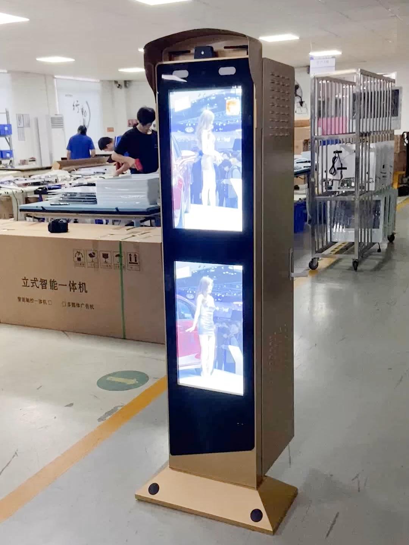 Temperatuur Sensor Screening Kiosk Digital Signage En Displays Scherm Reclame Spelers Display Met Temperatuur Sensor