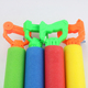 Safety Soft Pearl Cotton Water Games Toys Garden Water Guns
