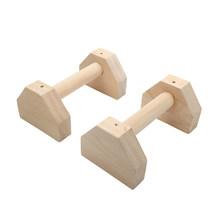 Деревянная стойка с пуш-ап для дома, для тренажерного зала, пуш-ап, для тренировок, гимнастики, бодибилдинга, противоскользящие параллеты, по...(China)