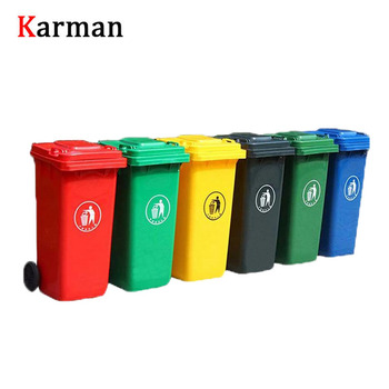 Plastic Trash Bin Recycle Outdoor Rubbish Can 120L