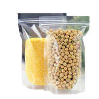Custom Printed Vacuum Pouch Stand Up Transparent Packaging Plastic Rice Food Grain Bags