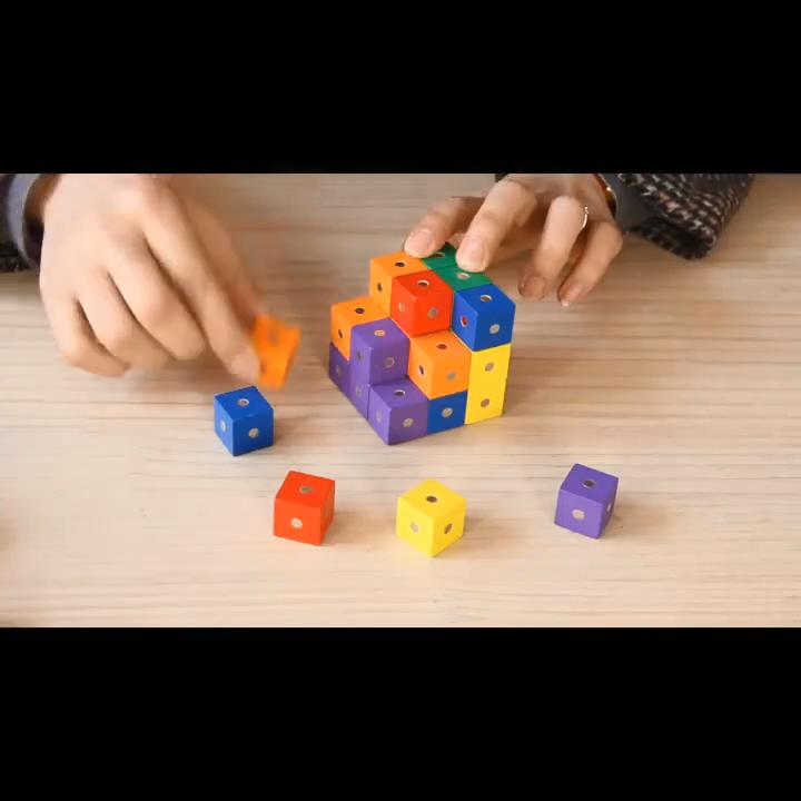 2020 Amazon ขายร้อนตลก 20 มม.เด็ก Cube ของเล่นเพื่อการศึกษาของเล่นไม้บล็อกอาคารแม่เหล็กสำหรับเด็ก