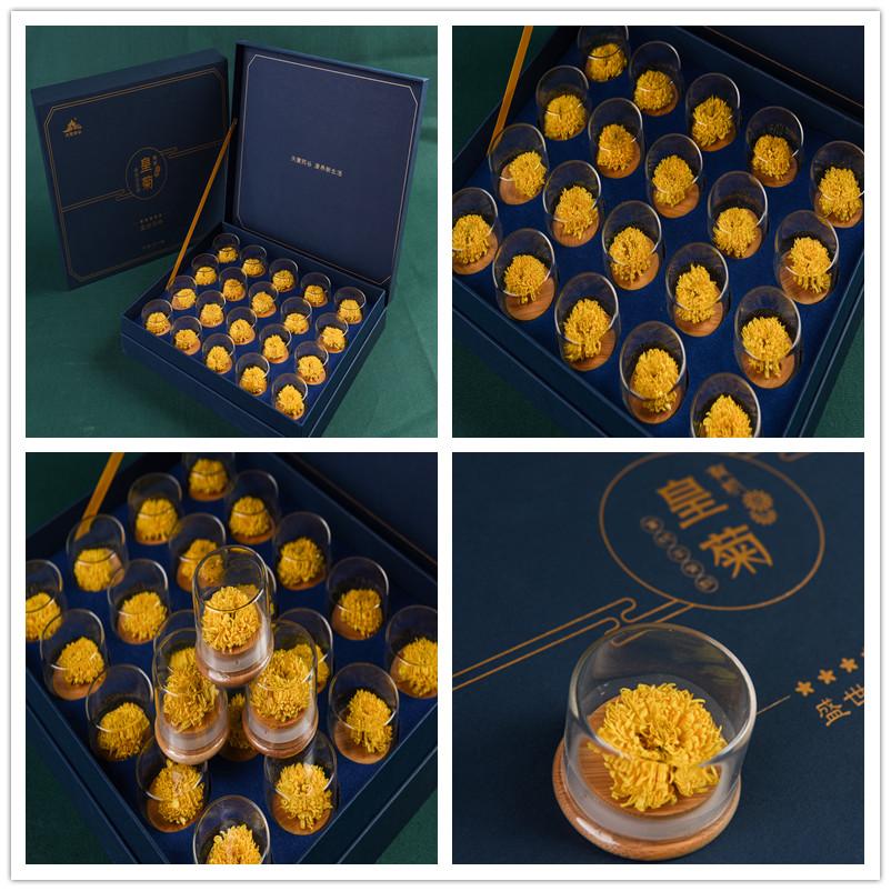 Chinese Delicious Green Flavoured Chrysanthemum Tea Wholesale - 4uTea | 4uTea.com