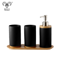 Custom logo matte type simplicity design ceramic bathroom accessory set with the wooden bottom for the hotel and home