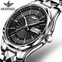Мужские часы OUPINKE, фирменные деловые водонепроницаемые часы Lxurury из вольфрамовой стали MIYOTA, автоматические механические часы, подарки для м...(Китай)