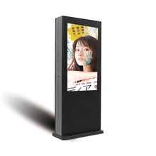 <span class=keywords><strong>Tahan</strong></span> <span class=keywords><strong>Air</strong></span> LCD <span class=keywords><strong>TV</strong></span> Stand Outdoor Advertising Sentuh Kios Display LCD