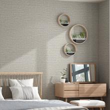 Простой простой металлик Grasscloth текстурированная настенная бумага столовая спальня фон настенная бумага синий, зеленый, бежевый(Китай)
