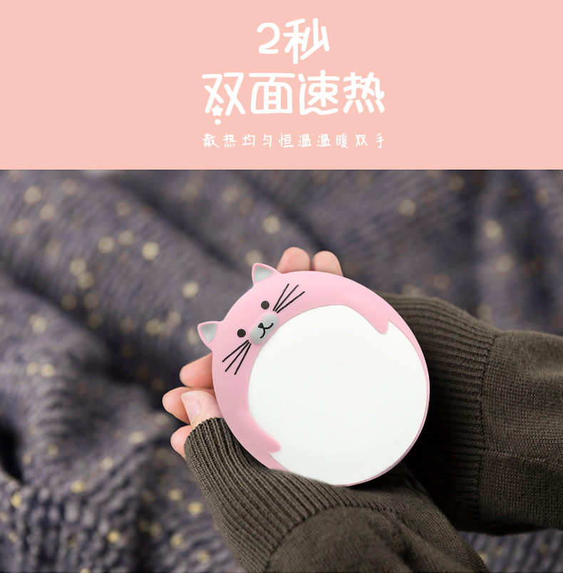 Cute Trending Hot 2020 Gifts USB Rechargeable Electric Hand Warmer Power Bank 5200mAh