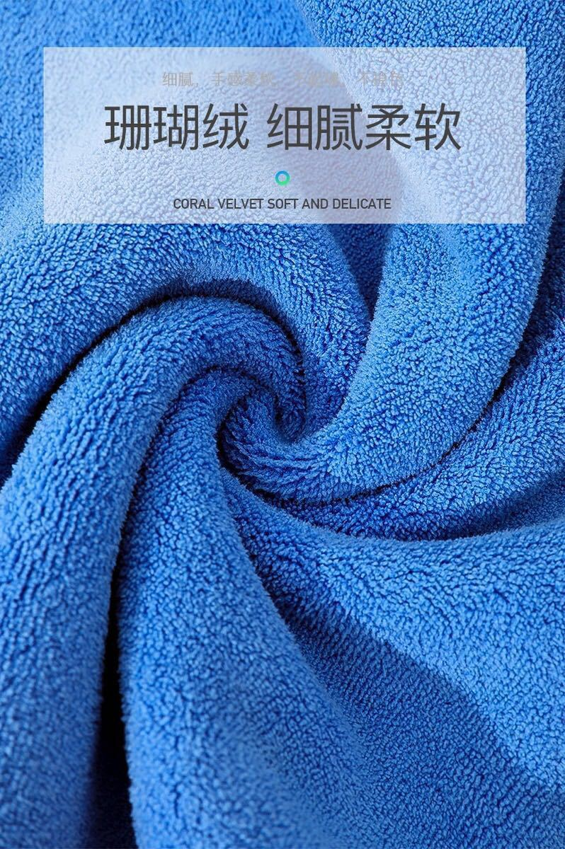 super soft cover up hot selling elegant car clean absorb dust microfiber towel