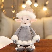 Плюшевые маленькие игрушечные эльфы, мягкие милые куклы Kawaii для детей, детские игрушки, подарки на день рождения, подарок для мальчиков и де...(Китай)