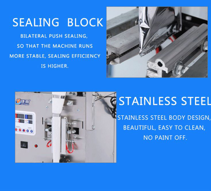 Hot sale vertical form small plastic bag filling and sealing machine bag-making packing machine
