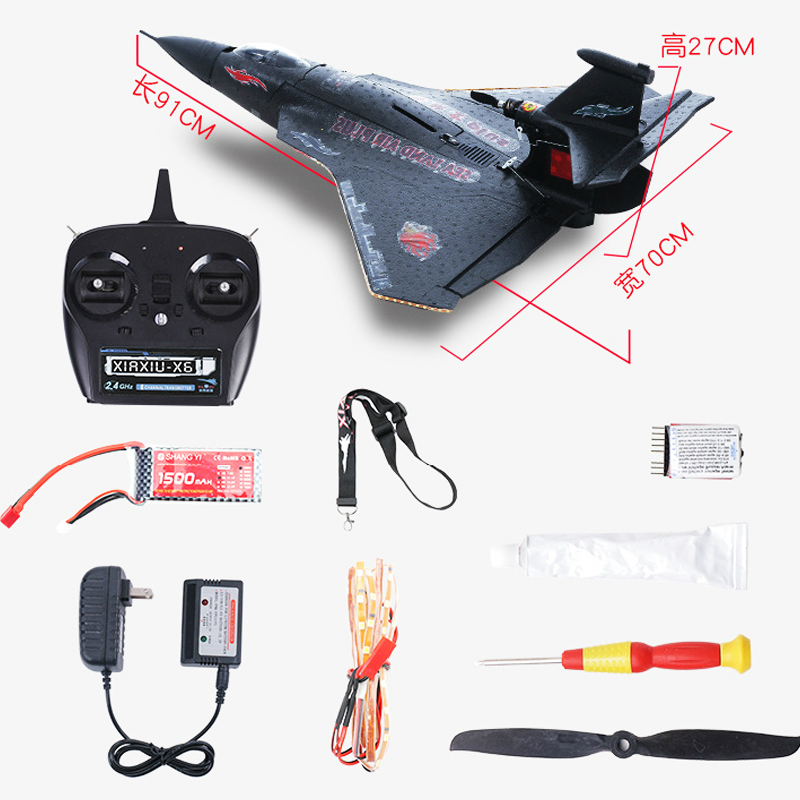 Sea land air 3 in 1 remote control EPO plane waterproof rc plane can run and play in water RC Airplane model airplane