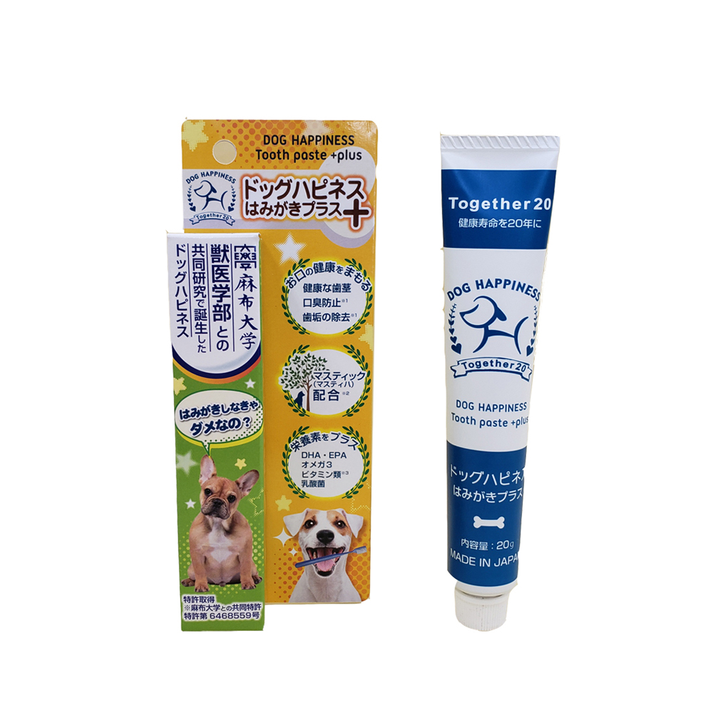 Japanese High Quality Added Supplements Oral Care Dog Toothpaste