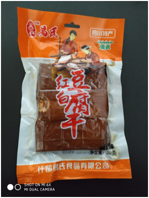 Traditional Five Spice Beancurd Popular Tender Dried Tofu rich nutrients chinese snack