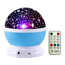 Цветной проектор Звездная Галактика Blueteeth USB Голосовое управление музыкальный плеер светодиодный ночник USB зарядка проекционная лампа детс...(Китай)