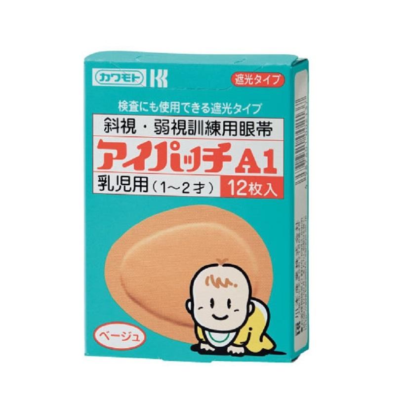 Japan excellent breathability sleep eye mask hydrogel for kids