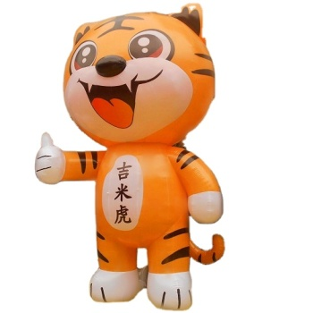 Giant inflatable tiger for advertising