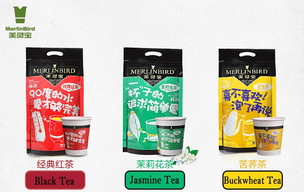 Creative Products Yellow Private Label Tea Chinese Tea Paper Cup Instant Tea - 4uTea | 4uTea.com