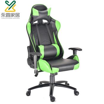 Best Sell Pc Gamer Chair For Gamers - Buy Gamer Chair,Chair For Gamer,Pc  Gamer Chair Product on Alibaba com