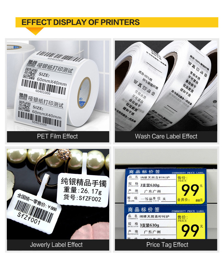 उच्च गुणवत्ता निविड़ अंधकार एल्यूमीनियम सॉफ्टवेयर godex थर्मल बारकोड स्टीकर रंग लेबल प्रिंटर