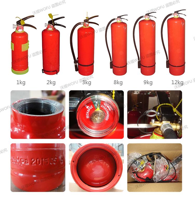 WOFU 0.5KG to 100KG ABC Fire Extinguisher