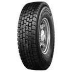 triangle truck tires 11.00r20 wholesale directly from china