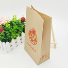 customized flat bottom brown paper bags food packaging paper bag food grade take away biodegradable paper bags
