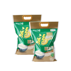 Biodegradable Matte Plastic Heat Seal Handle Food Packaging Rice Bag