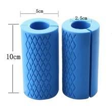 1 пара Штанги Гантели толстые ручки для штанги силиконовые противоскользящие защитные накладки для тяжелой атлетики поддержка тренировок(China)