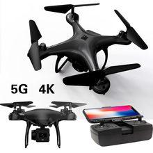 Профессиональный Квадрокоптер OTPRO 4k 1080p, FPV, Wi-Fi, RC, дроны, GPS, мини-Дрон, селфи, следуй за мной, игрушки для мальчиков vs X6 H68G(China)