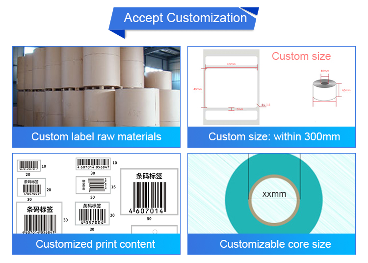 Free Sample Adhesive Roll Shipping Barcodes Packaging Custom Logo Paper Label Sticker Printing