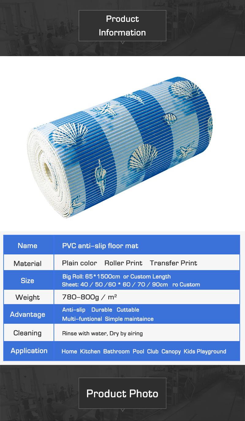 Personalizável Antislip cozinha banheiro PVC tapete grande