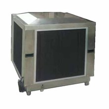 Outdoor Rumah Sentrifugal Kecil Stainless Steel Evaporative Air Cooler Produsen