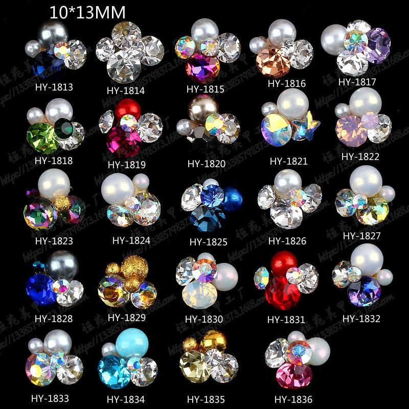 HY-1813-1836 Hand-heaped diamond alloy nail diamond sparkling decoration new Japanese-Korean nail decoration, Choose
