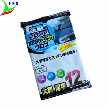 Non Woven Material Japanese Cleaning Cloth Car Cleaning Tools