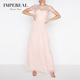 Latest Dress Designs Prom Dress China Pink Gown Dress For Ladies