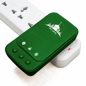 Makkah gifts kursi ayat small led speaker sarat lamp new mp3 song hindi download wall-mounted quran player