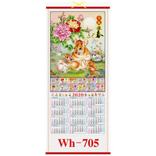 2020 chinesischen Cane Wall Scroll <span class=keywords><strong>Kalender</strong></span> 32X76
