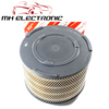 MH Electronic Air filter 17801-0C010 178010C010 For Toyota Innova Kijang Innova Fortuner Hilux 2004 To 2016 High Quality