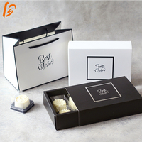 Custom Cookie Favor Boxes Packaging Supplies Wholesale Bakery Box