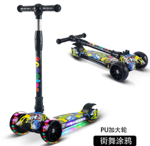 2019 New Hot Sale 3 em 1 snow kids <span class=keywords><strong>scooter</strong></span>