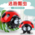 kids LED light joke toy DIY electric intelligent USB Charge toy infrared remote control ladybird RC robot insect